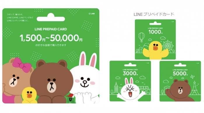 LINEストア(LINE STORE)の使い方 超入門──ログイン・チャージの方法、プリペイドカードによるスタンプ・絵文字の買い方など