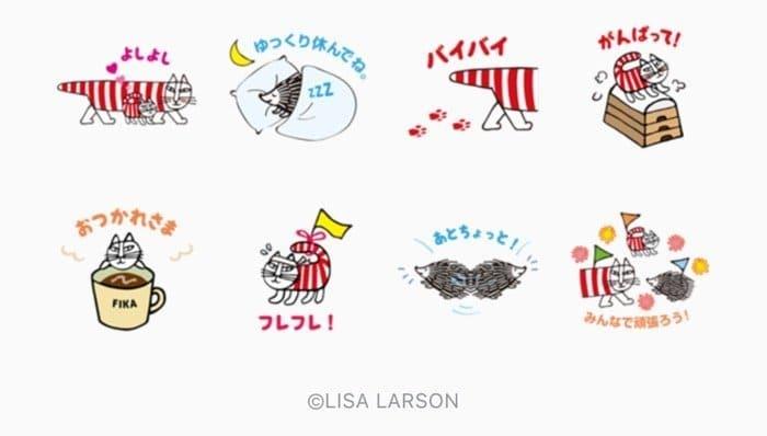 【LINE無料スタンプ】『ベネフィーク×リサ・ラーソン限定スタンプ』が登場、配布期間は7月5日まで