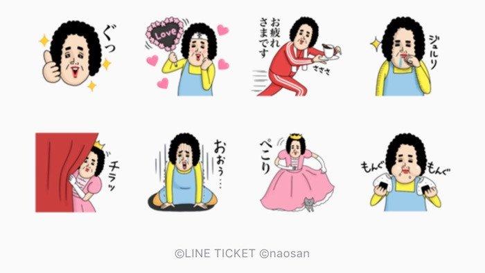 【LINE無料スタンプ】『LINEチケットステージ × ナオコ』が登場、配布期間は5月29日まで