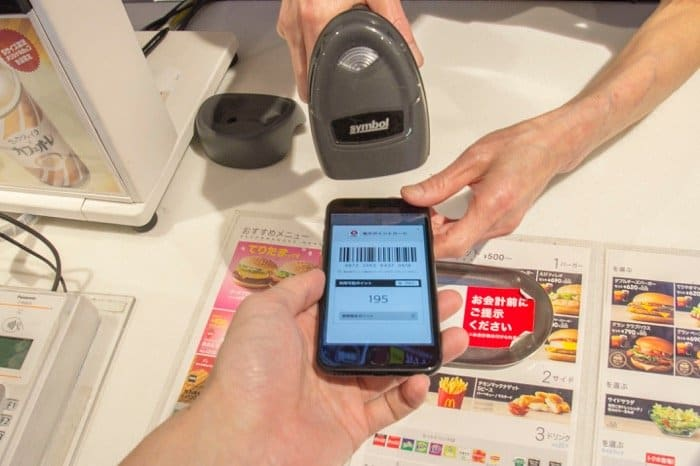 マクドナルド アプリ 電子マネー クレジットカード