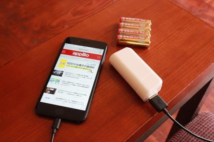 電池式モバイルバッテリー