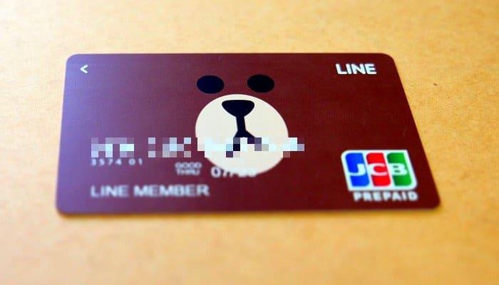 LINE Payカード 決済