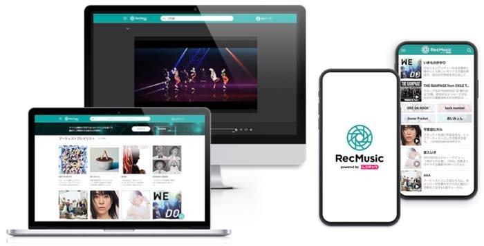 定額聴き放題の「音楽配信サービス」おすすめ9選を比較──無料期間や楽曲数、音質、料金、シェア、オフライン再生、PC版など