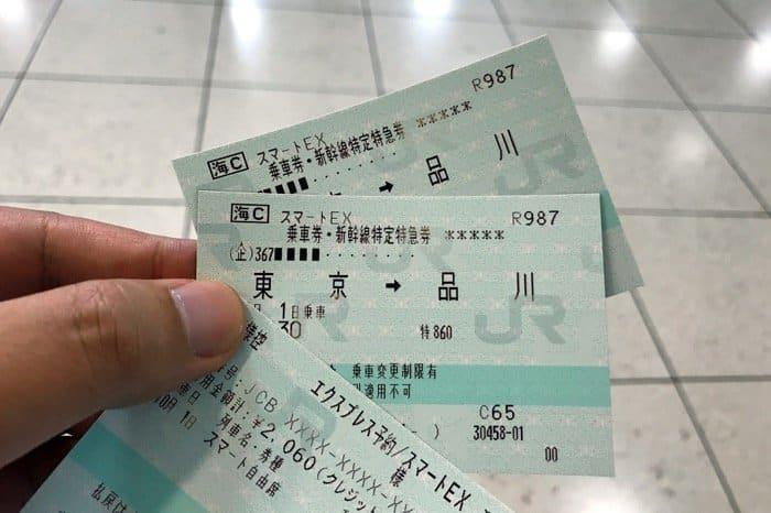 乗車券・新幹線特定特急券