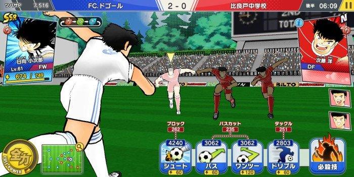 おすすめはこれ、サッカーゲームアプリ 鉄板まとめ(iPhone/Android) キャプテン翼