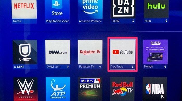 テレビでYouTube PS4