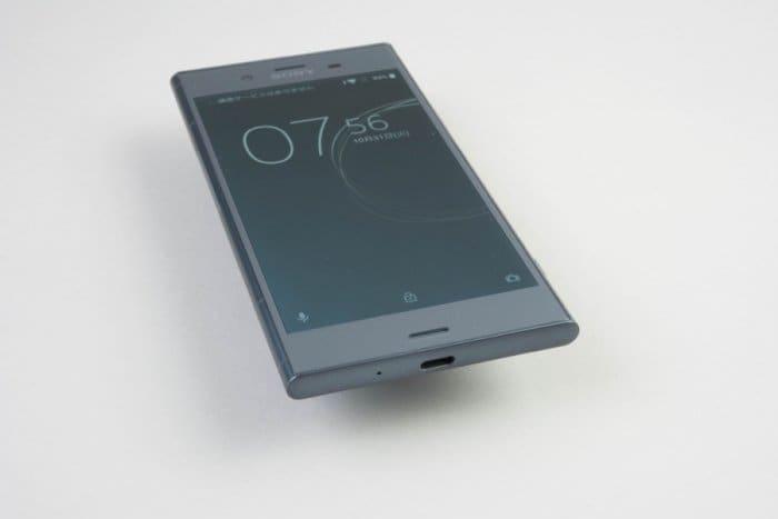 Xperia XZ1 レビュー ドコモ au ソフトバンク