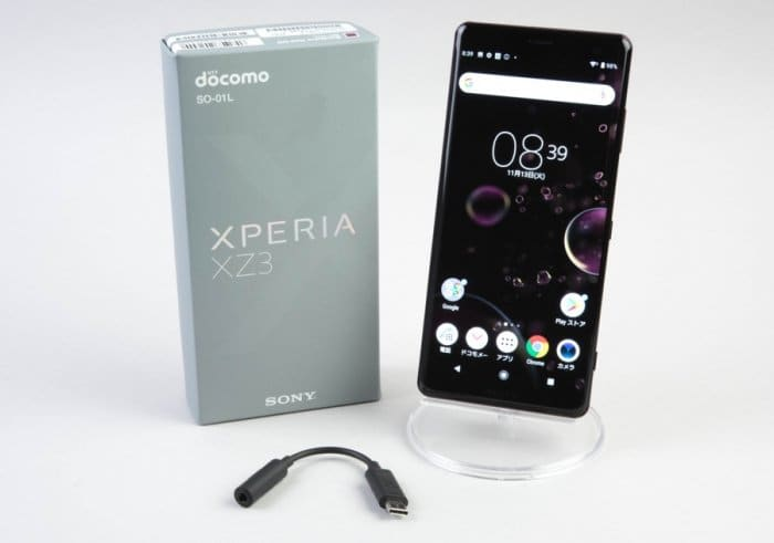 Xperia XZ3 レビュー