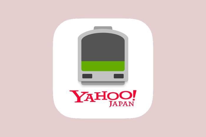 Yahoo!乗換案内 乗換アプリ