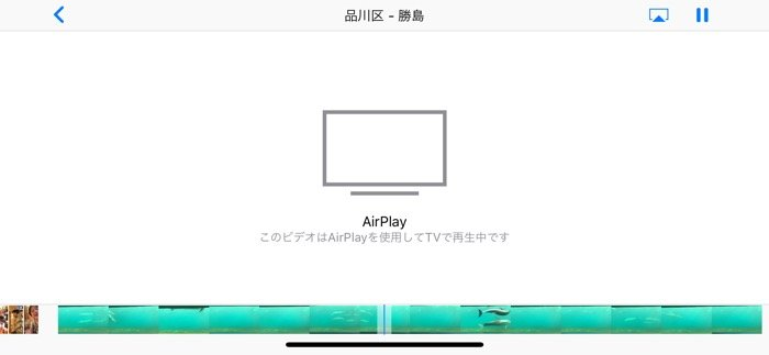 Apple TVを利用する