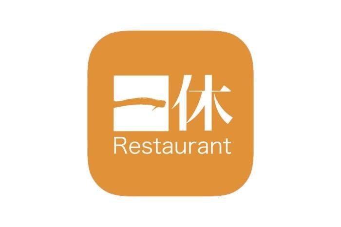 一休レストラン 飲食店 予約アプリ