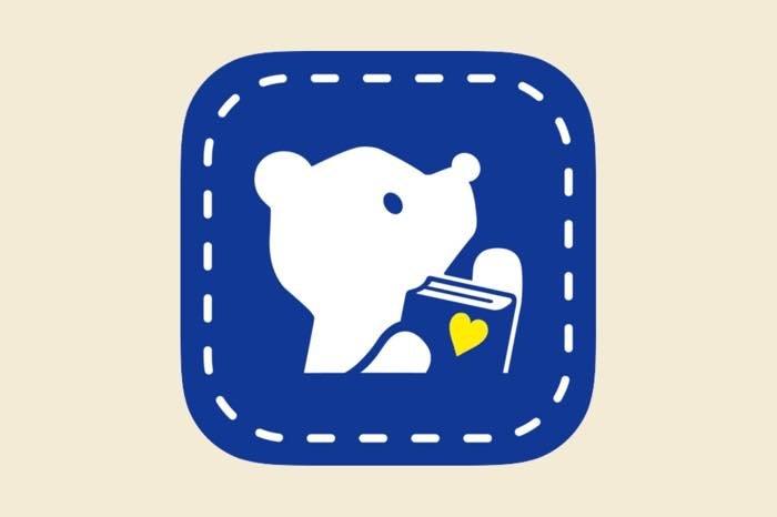life bear ライフベア スケジュール カレンダー アプリ おすすめ