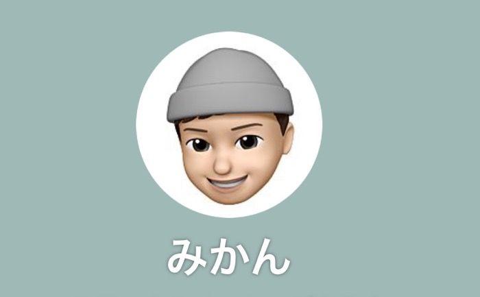 iOSユーザーなら「アニ文字」「ミー文字」