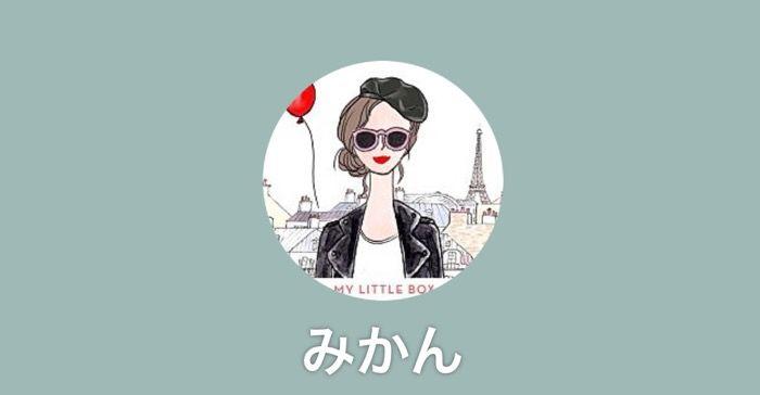 「My Little Icon Maker」
