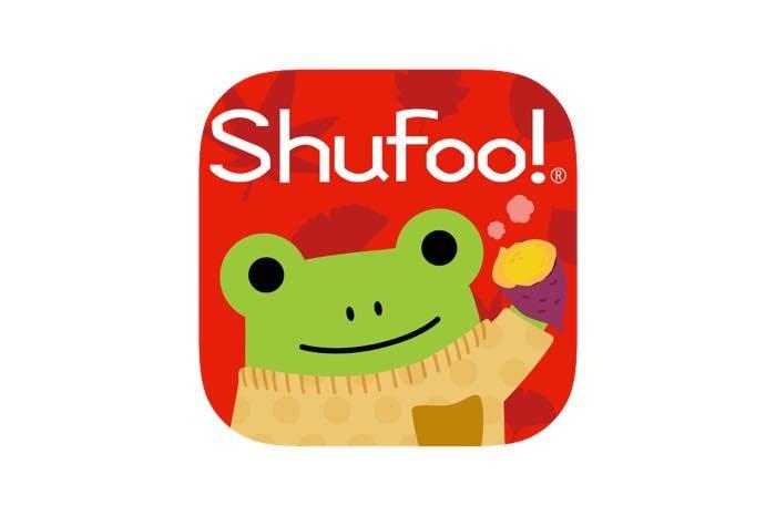 Shufoo! チラシアプリ おすすめ iPhone Android