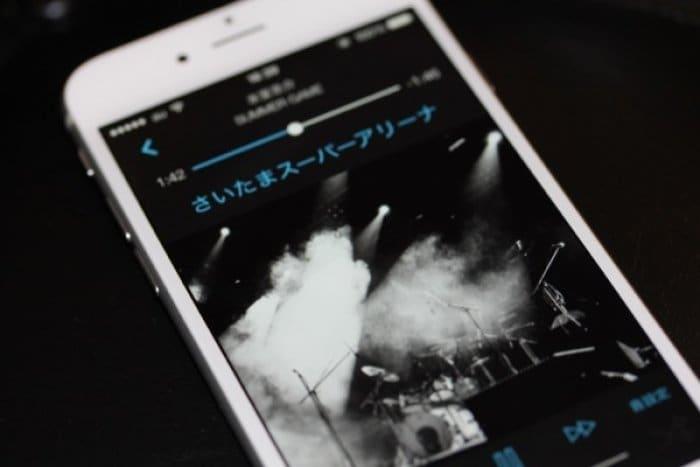 リアル・ライブ・エクスペリエンス