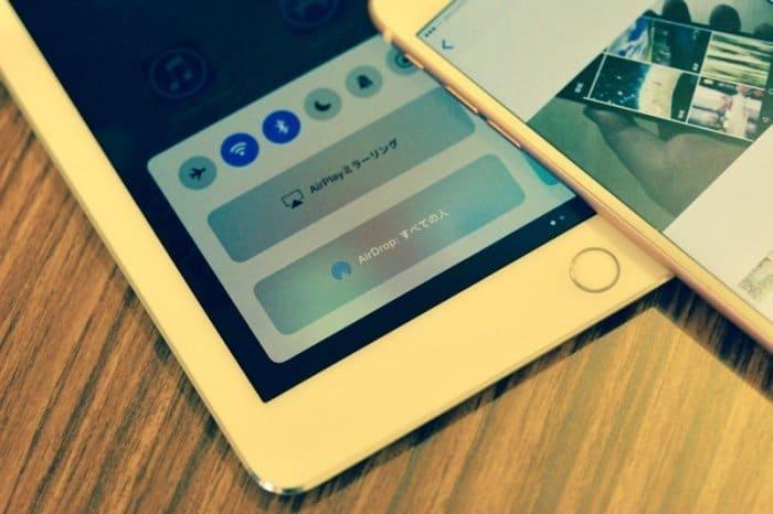 iPadとiPhoneでAirDrop