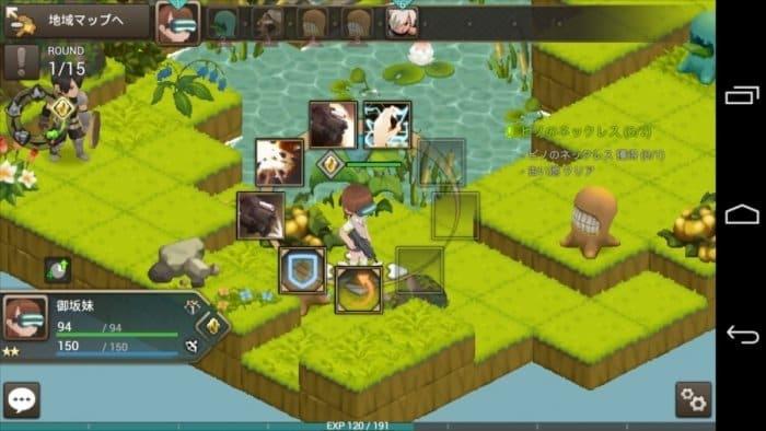 シミュレーション ゲーム スマホ