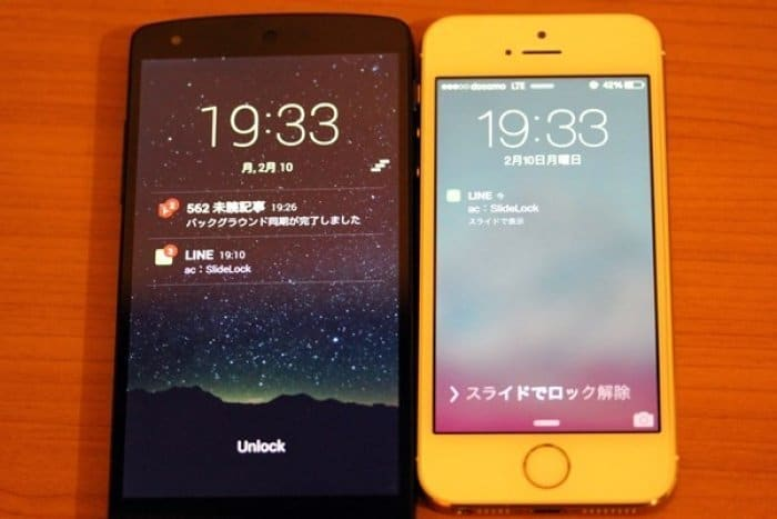 SlideLock AndroidとiOS 7