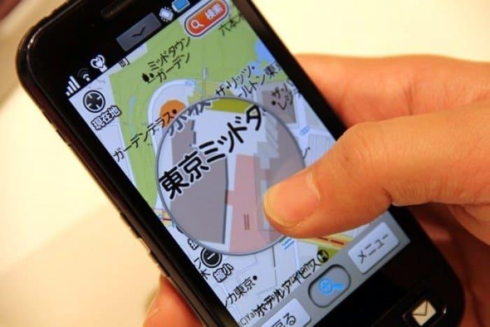 SoftBank夏モデル