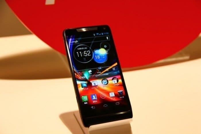 Motorola RAZR M 201M