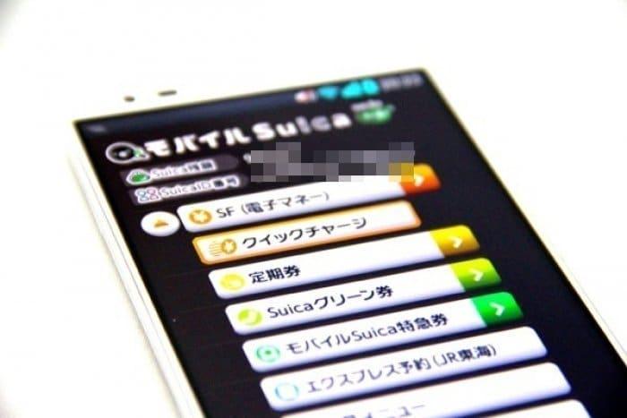 モバイルSuica アプリ
