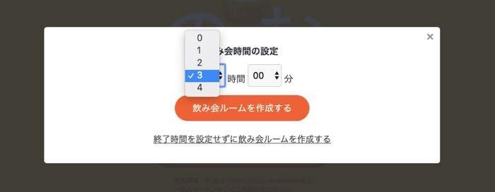 のみ オンライン たく リモート飲み会・帰省で人気のアプリ5選【LINE・Zoom・Skype・Messenger・たくのむ】