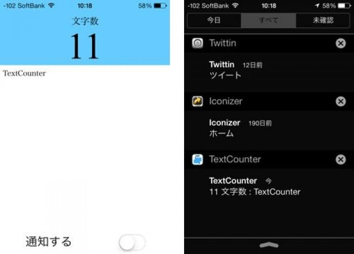 TextCounter