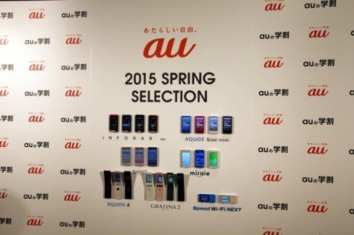 au、2015年春モデルを発表 Android搭載ガラケーやINFOBAR新機種など