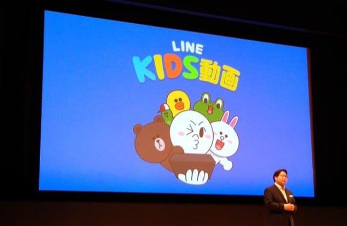 LINE、動画配信サービスに参入 「LINE KIDS動画」開始