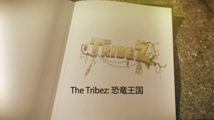 The Tribez:恐竜王国