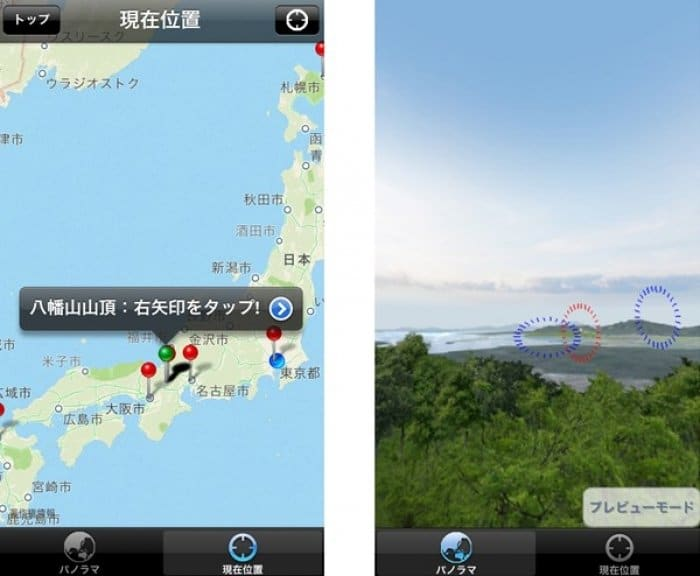 アプリ「劇場版TSH VR安土城」