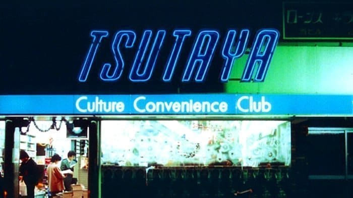 TSUTAYAでスマホ販売、新ブランド「TSUTAYA mobile」立ち上げ