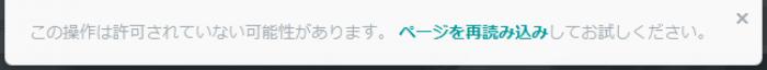 Twitterブロック リスト追加できなくなる