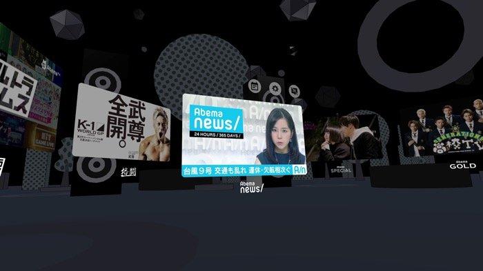 AbemaTV VRデバイスでも楽しめる