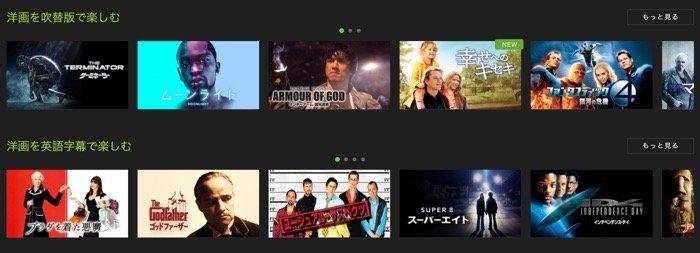 Huluレビュー 洋画を英語字幕で楽しむ