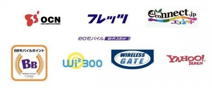 無線LANサービスとは