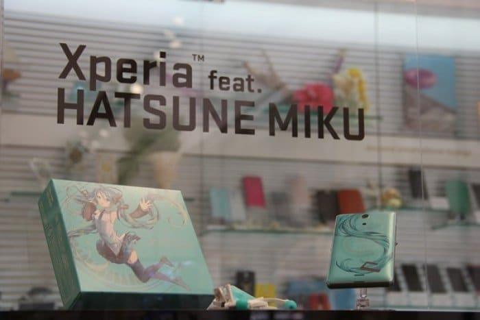 ドコモ Xperia feat. HATSUNE MIKU