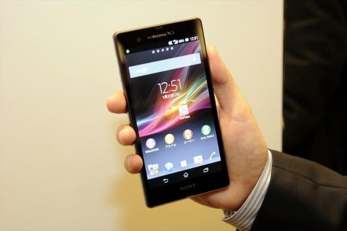 ドコモ、Xperia Z SO-02EのOSバージョンアップ実施 Android 4.2.2に
