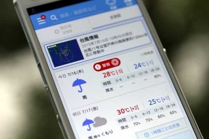 Yahoo!天気