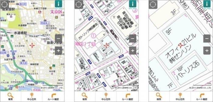 ゼンリン 住宅 地図 ゼンリン地図・ルート検索 いつもNAVI