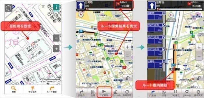 ゼンリン住宅地図 スマートフォン