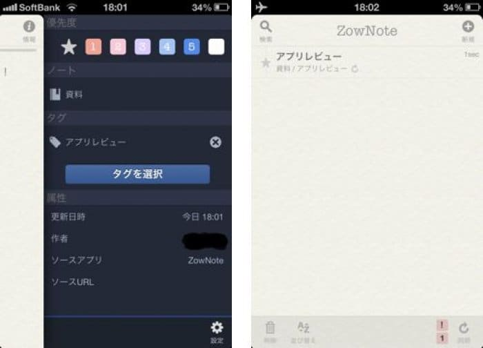 ZowNote for Evernote