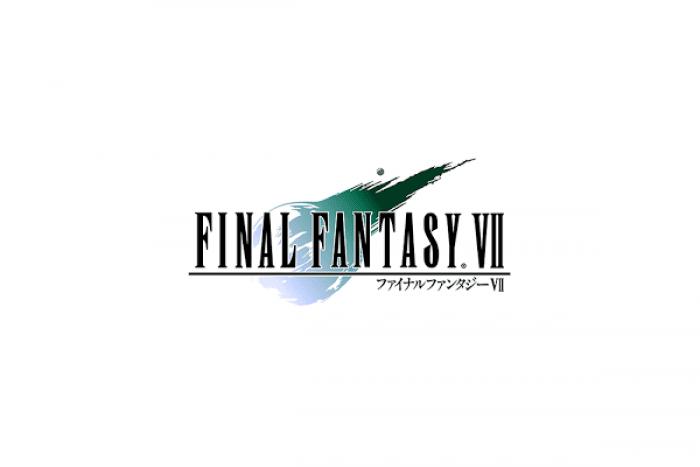 ファイナルファンタジー7