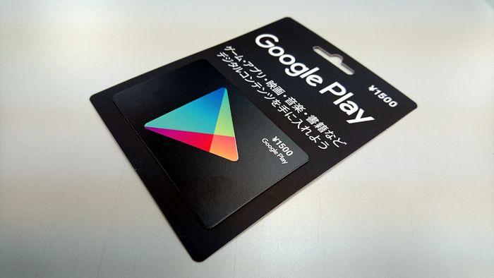 【最新】Google Playギフトカードの使い方――購入場所から残高チャージ、決済(使い道)、割引/特典キャンペーンまで