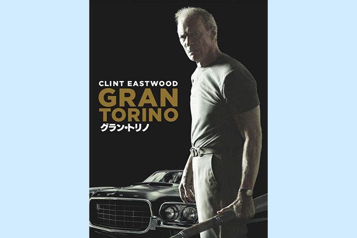 変わるアメリカと変わらないアメリカを描いたイーストウッドの集大成、映画『グラン・トリノ』