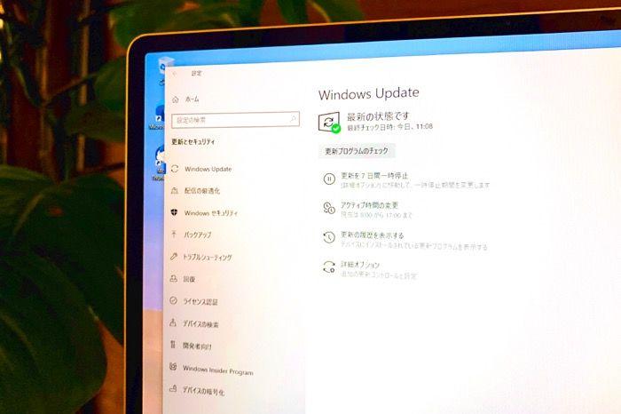 Windows10をアップデートする方法、自動アップデートの時間変更や手動でのやり方など