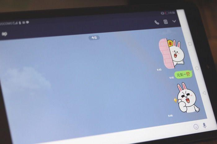 LINEをAndroidタブレットで新規登録して使う方法 スマホとの同時ログインはできないので要注意