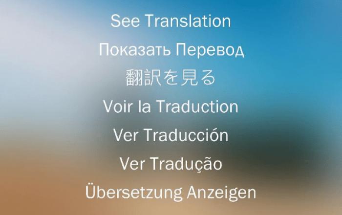 インスタグラム、翻訳機能を実装へ