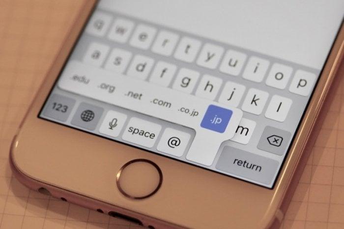 知ってる? iPhoneでメールアドレスやURLのドメイン名を一発で入力する方法